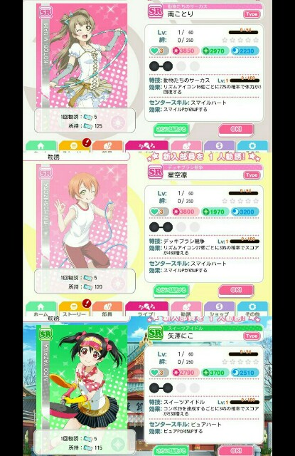 f:id:everyjirou:20180101154902j:image