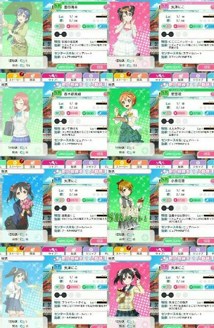 f:id:everyjirou:20180101154940j:image