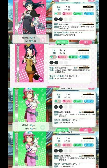 f:id:everyjirou:20180101155031j:image