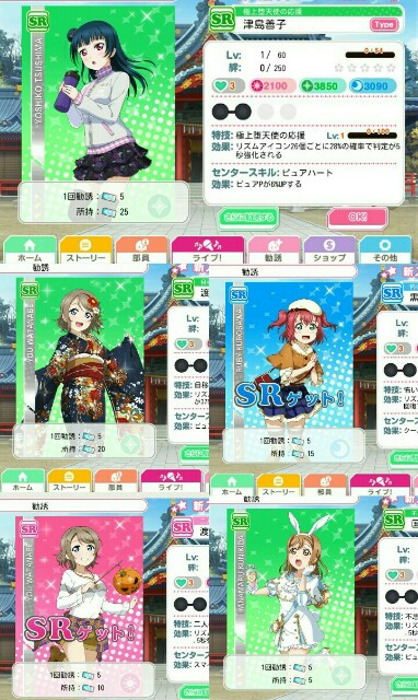 f:id:everyjirou:20180101160142j:image