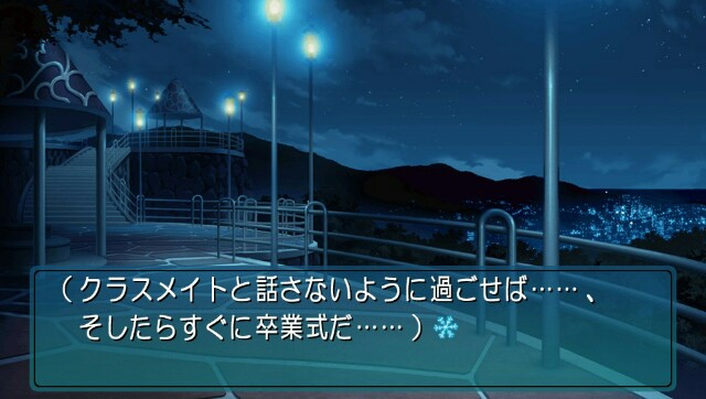 f:id:everyjirou:20180121164427j:image