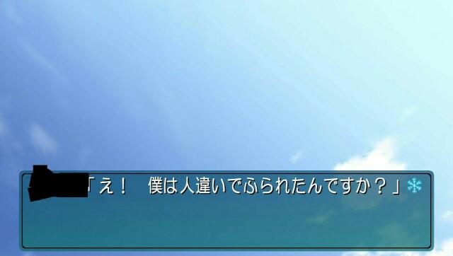 f:id:everyjirou:20180121215715j:image