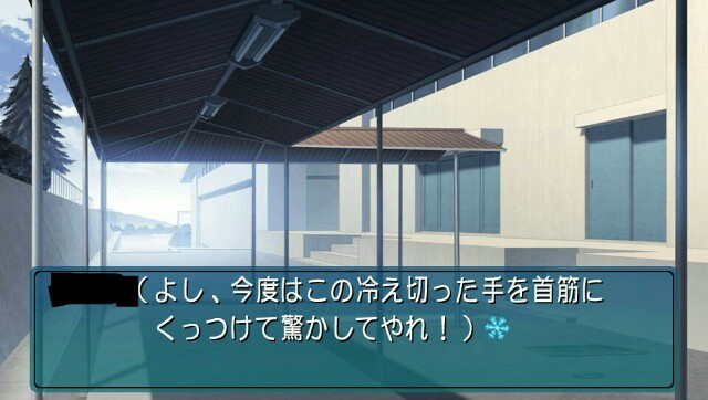 f:id:everyjirou:20180124161750j:image