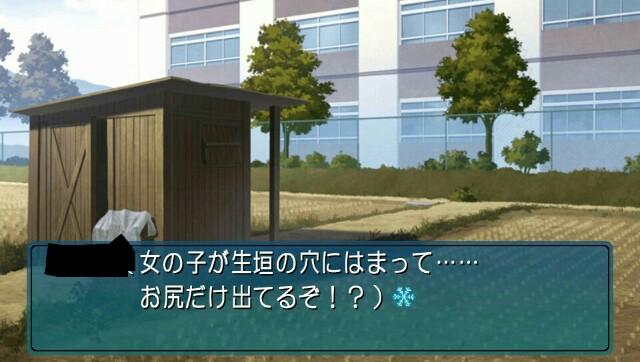 f:id:everyjirou:20180128074308j:image