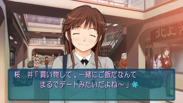 f:id:everyjirou:20180128172353j:image