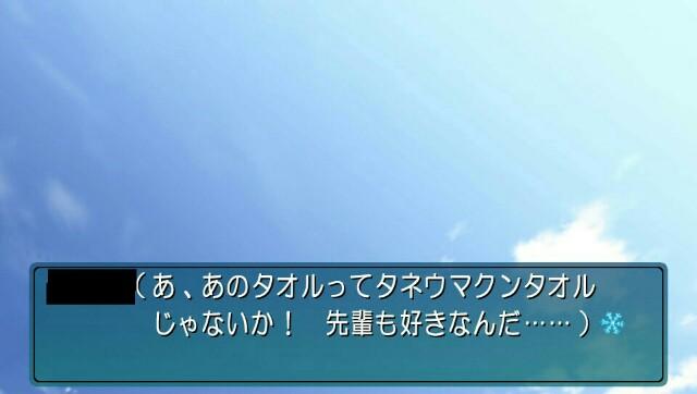 f:id:everyjirou:20180201100102j:image