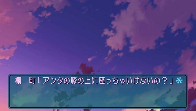 f:id:everyjirou:20180201102618j:image
