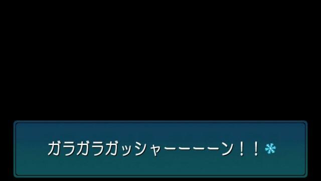 f:id:everyjirou:20180201103700j:image