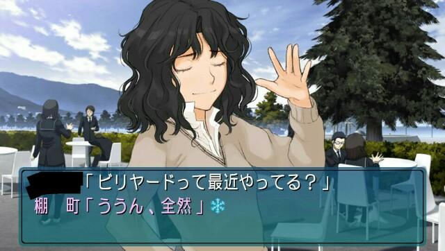 f:id:everyjirou:20180202104900j:image
