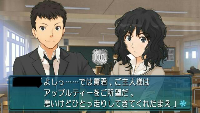 f:id:everyjirou:20180202105828j:image