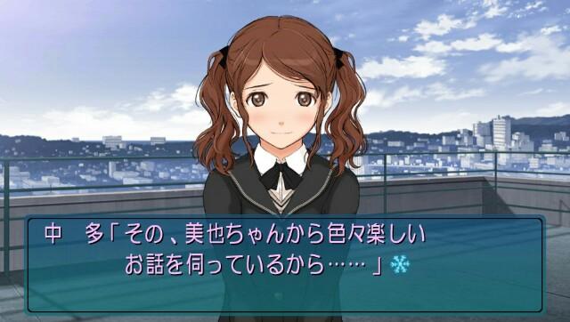 f:id:everyjirou:20180202205233j:image