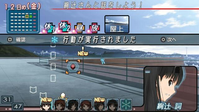 f:id:everyjirou:20180203122152j:image