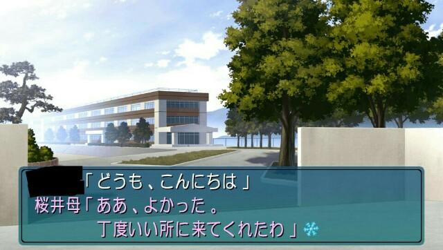 f:id:everyjirou:20180203132414j:image