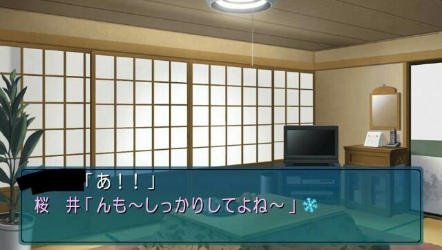 f:id:everyjirou:20180203135025j:image