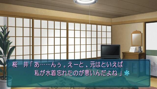 f:id:everyjirou:20180203135130j:image