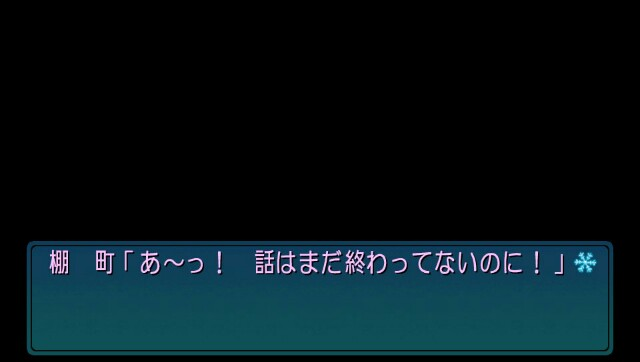 f:id:everyjirou:20180204205342j:image