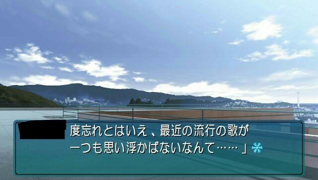 f:id:everyjirou:20180205110613j:image