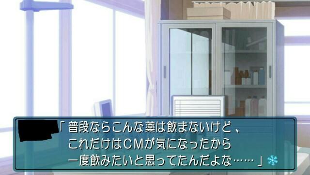 f:id:everyjirou:20180205132935j:image