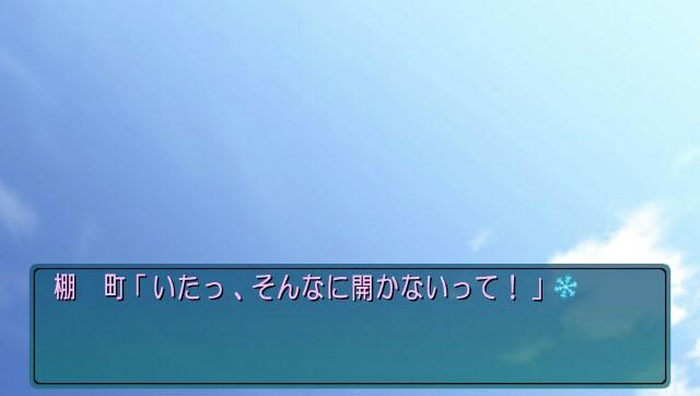 f:id:everyjirou:20180206204836j:image
