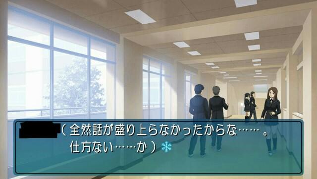 f:id:everyjirou:20180207104143j:image