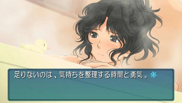 f:id:everyjirou:20180207200254j:image