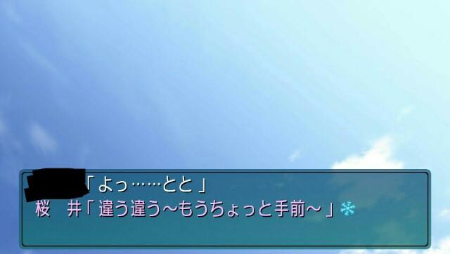 f:id:everyjirou:20180208154821j:image