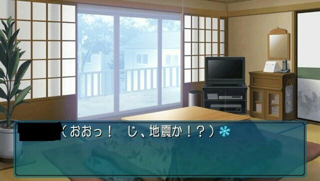 f:id:everyjirou:20180208201716j:image