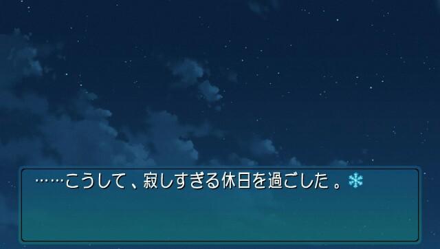 f:id:everyjirou:20180208202225j:image