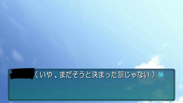 f:id:everyjirou:20180209094948j:image