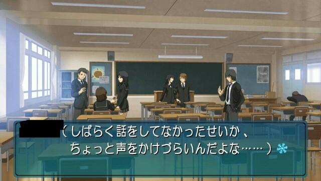 f:id:everyjirou:20180209100217j:image