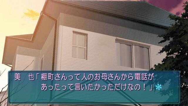 f:id:everyjirou:20180209101028j:image
