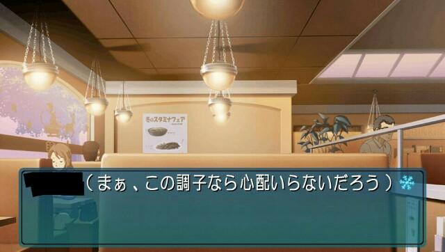 f:id:everyjirou:20180209141552j:image