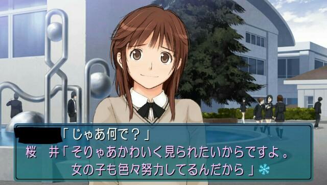 f:id:everyjirou:20180211143324j:image