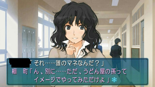 f:id:everyjirou:20180211231416j:image