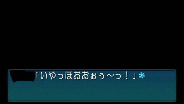 f:id:everyjirou:20180214111443j:image