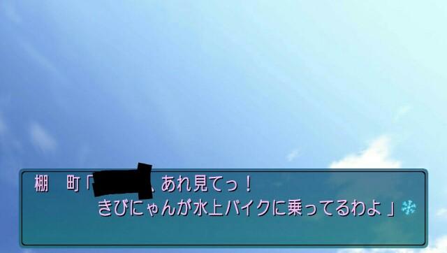 f:id:everyjirou:20180214112413j:image