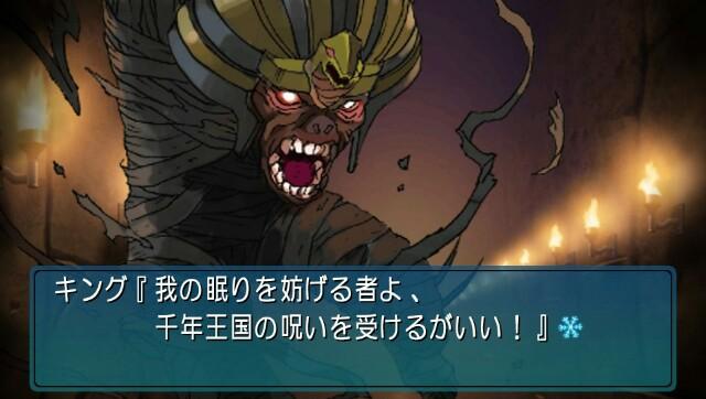 f:id:everyjirou:20180214113508j:image