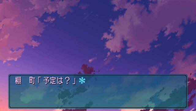 f:id:everyjirou:20180214114559j:image