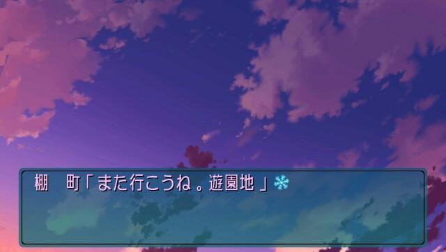 f:id:everyjirou:20180214114906j:image