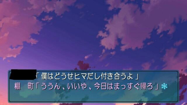 f:id:everyjirou:20180215112106j:image
