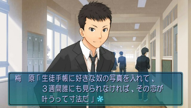 f:id:everyjirou:20180216173048j:image