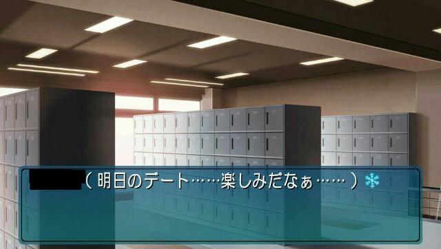f:id:everyjirou:20180216203436j:image