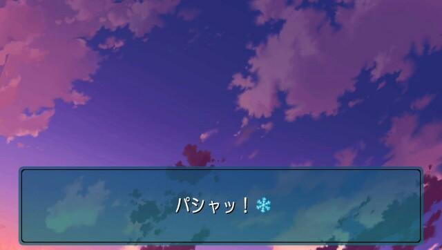f:id:everyjirou:20180217185035j:image