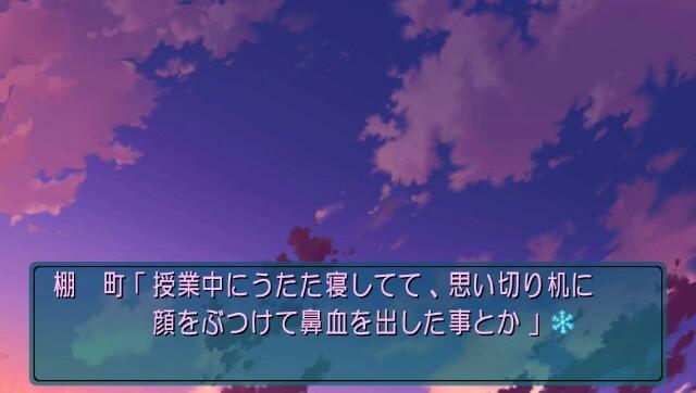 f:id:everyjirou:20180217190030j:image