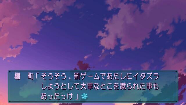 f:id:everyjirou:20180217190052j:image
