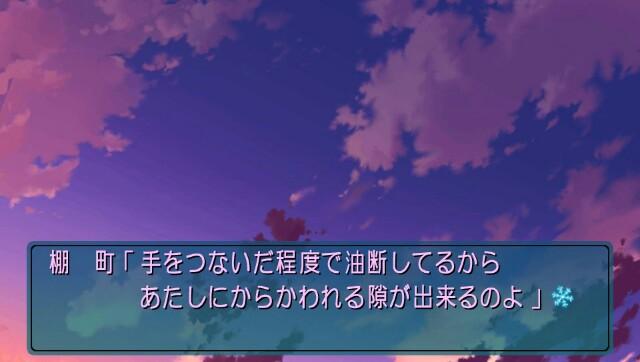 f:id:everyjirou:20180217190141j:image
