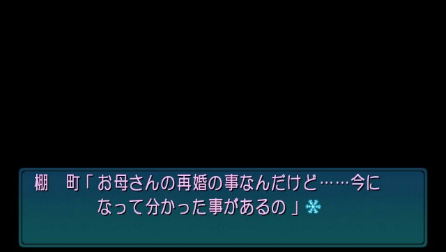 f:id:everyjirou:20180217195546j:image