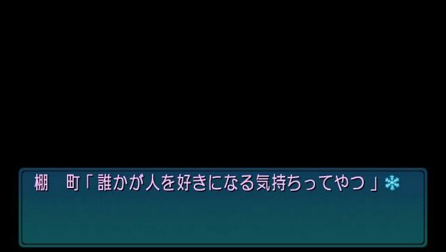 f:id:everyjirou:20180217195557j:image