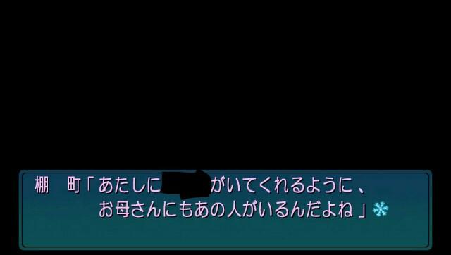 f:id:everyjirou:20180217195613j:image