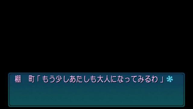 f:id:everyjirou:20180217195704j:image